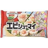 [冷凍] 味の素 プリプリのエビシューマイ 156g