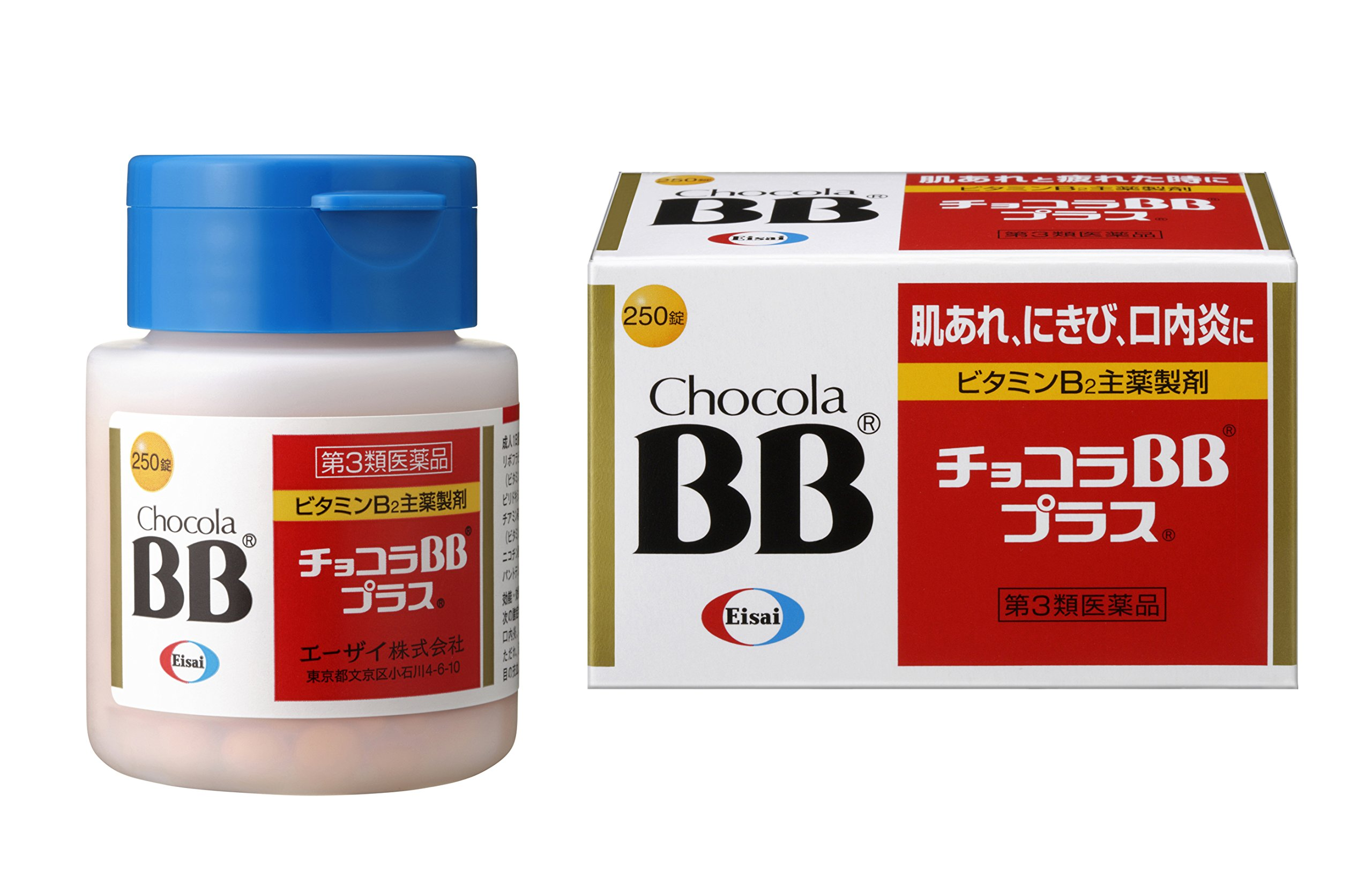 Chocala BB plus Vitamin B2 pimples canker sore 250 tablets by Chocolate