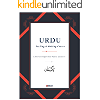 Urdu Reading & Writing Course (with Audio) : A workbook for non-native speakers