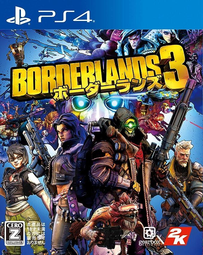 2K GAMES BORDERLANDS 3 FOR SONY PS4 PLAYSTATION 4 JAPANESE VERSION ...