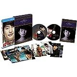 殺人の告白 パク・シフ ブルーレイ スペシャルBOX (2枚組)(初回限定生産) [Blu-ray]