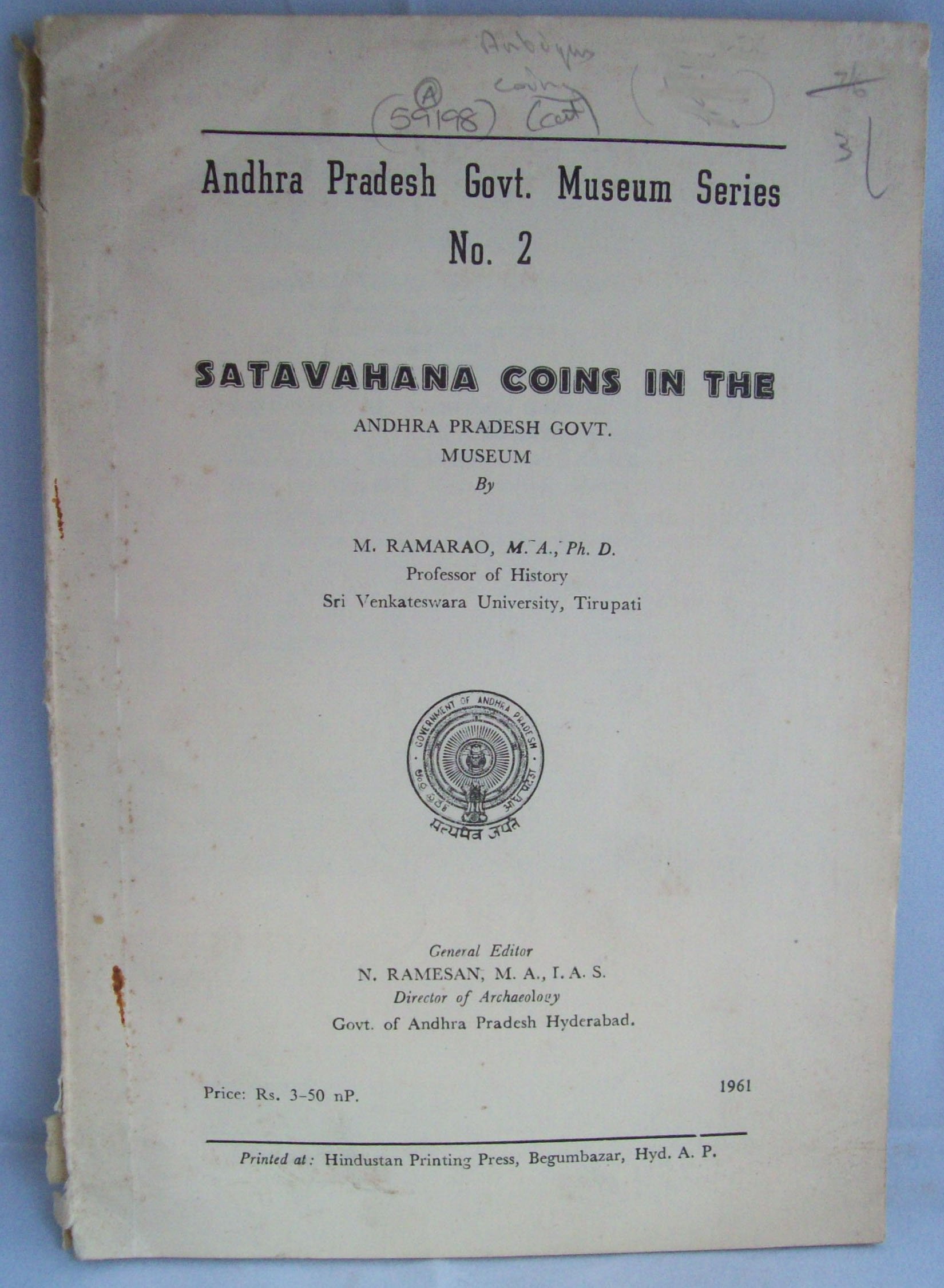 Satavahana coins in the Andhra Pradesh Govt  Museum (Andhra