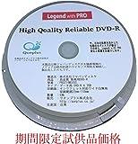 Legend with PRO DVD-R /型番:PRD214W020S/10枚入りスピンドル/ 4.7GB/インクジェットタイプワイドホワイト/16倍速対応/クオンプラス組立品