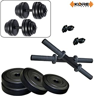 b3ea7f7a19d Buy Protoner PVC Adjustable Dumbbell Set Online at Low Prices in ...
