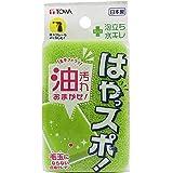 東和産業 キッチンスポンジ グリーン 約7×11×3cm はやっスポ! 油汚れ重視スポンジ