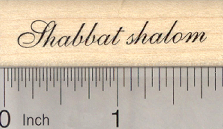 Hebrew Saying Peaceful Sabbath Shabbat Shalom Rubber Stamp