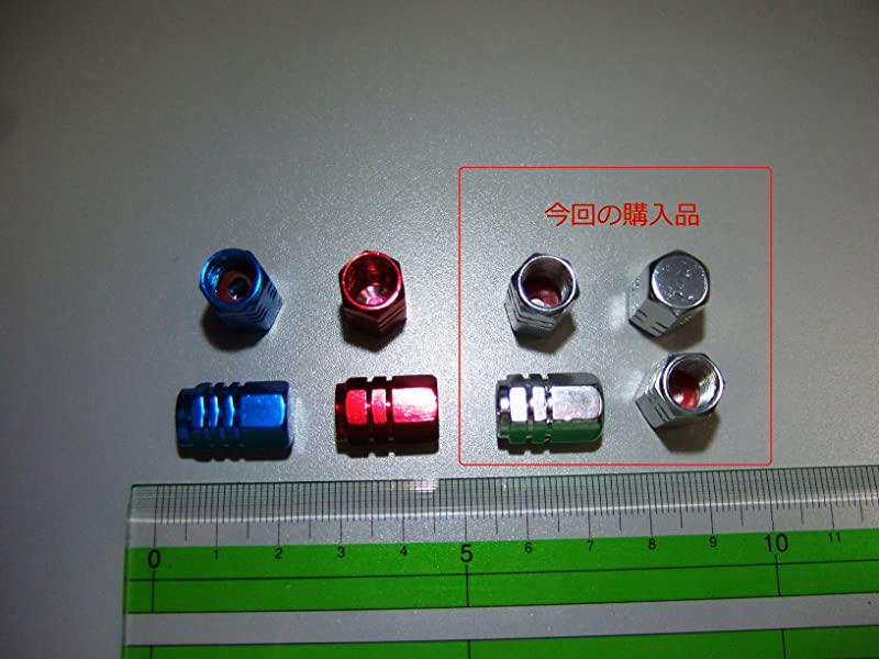 KOZEEY-STK0114017510-【ノーブランド品】車-トラック用-アルミ製-タイヤ-ホイール-リム-ステム-エアバルブ-キャップ-(シルバー)-4個