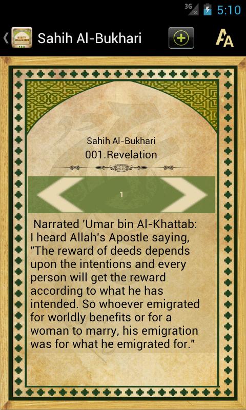 Islami Quotes All In One: Bukhari, Muslim, Malik, and