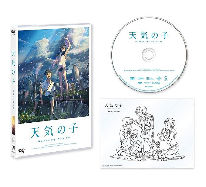 天気の子 DVD、Blu-ray、4K