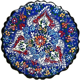 Turkish Ceramics~Hand Painted Ceramic Plate-7 inch-navy  sc 1 st  Amazon.com & Amazon.com: Turkish Ceramics~Hand Painted Ceramic Plate-7 inch-blue ...