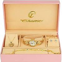 Caja de Regalo Reloj Mujer Blanco- Juegos