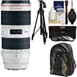 Canon EF 70-200mm f/2.8 L IS II USM Zoom Lens with Canon Backpack + Pistol-grip Tripod + 3 UV/CPL/ND8 Filters + Kit