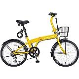 【Amazon.co.jp限定】キャプテンスタッグ(CAPTAIN STAG) Oricle 20インチ 折りたたみ自転車 FDB206 [シマノ6段変速 / バッテリーライト/ワイヤー錠 / 前後泥よけ ]標準装備