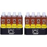 Sparkling Ice, ALRSzT 24 Pack (Black Cherry, 17 Ounce Bottles)