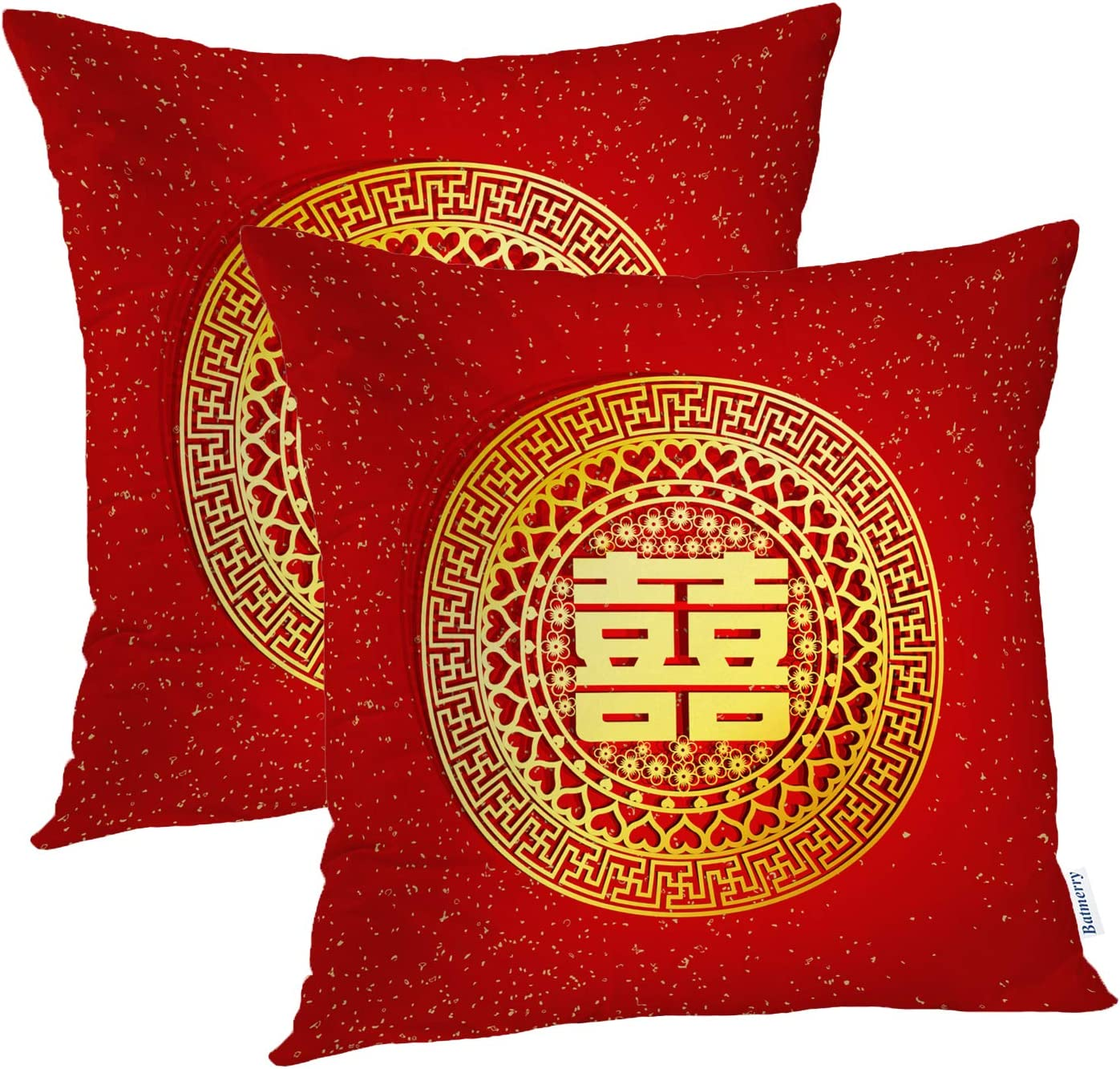 Batmerry Love Pillow Decorative Throw Pillow Covers 18x18 Inch Set of 2, White Double Happiness Pattern Red Chinese Wedding Double Sided Square Pillow Cases Pillowcase Sofa Cushion
