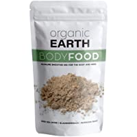 Organic Earth Irish Sea Moss Powder (8 Ounces) Super Cell Body Food - Wildcrafted...