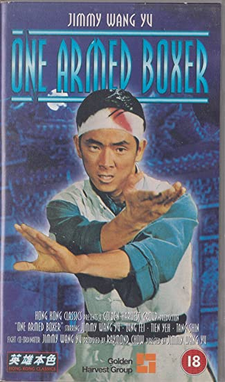 7f328519ba1949 One Armed Boxer  VHS   Wang Yu