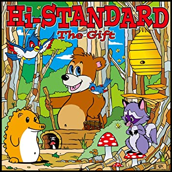 Amazon the gift hi standard j pop the gift negle Image collections