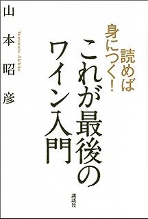 Amazon.co.jp: 世界のビジネス...