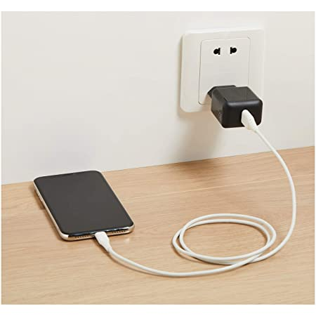 - Schwarz; 2 St/ück Basics USB-Ladeadapter mit 1 Anschluss 2,4 Ampere