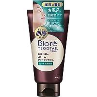 ビオレTEGOTAE(テゴタエ) お風呂場のスチームクリアケアセラム 美容液 グリーンフローラルの香り 150g