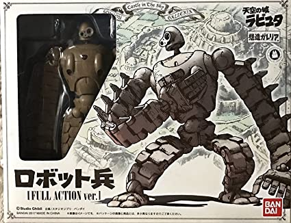 Bandai Ghibli Castle in the Sky Laputa Robot Soldier Full Action Version Figure