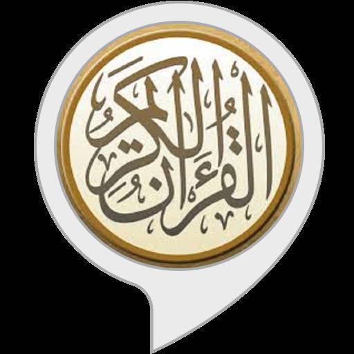 Holy Quraan