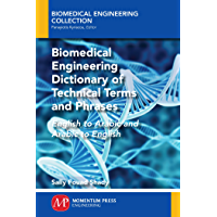 Biomedical Engineering Dictionary of Technical Terms and Phrases: English to Arabic and Arabic to English (English Edition)