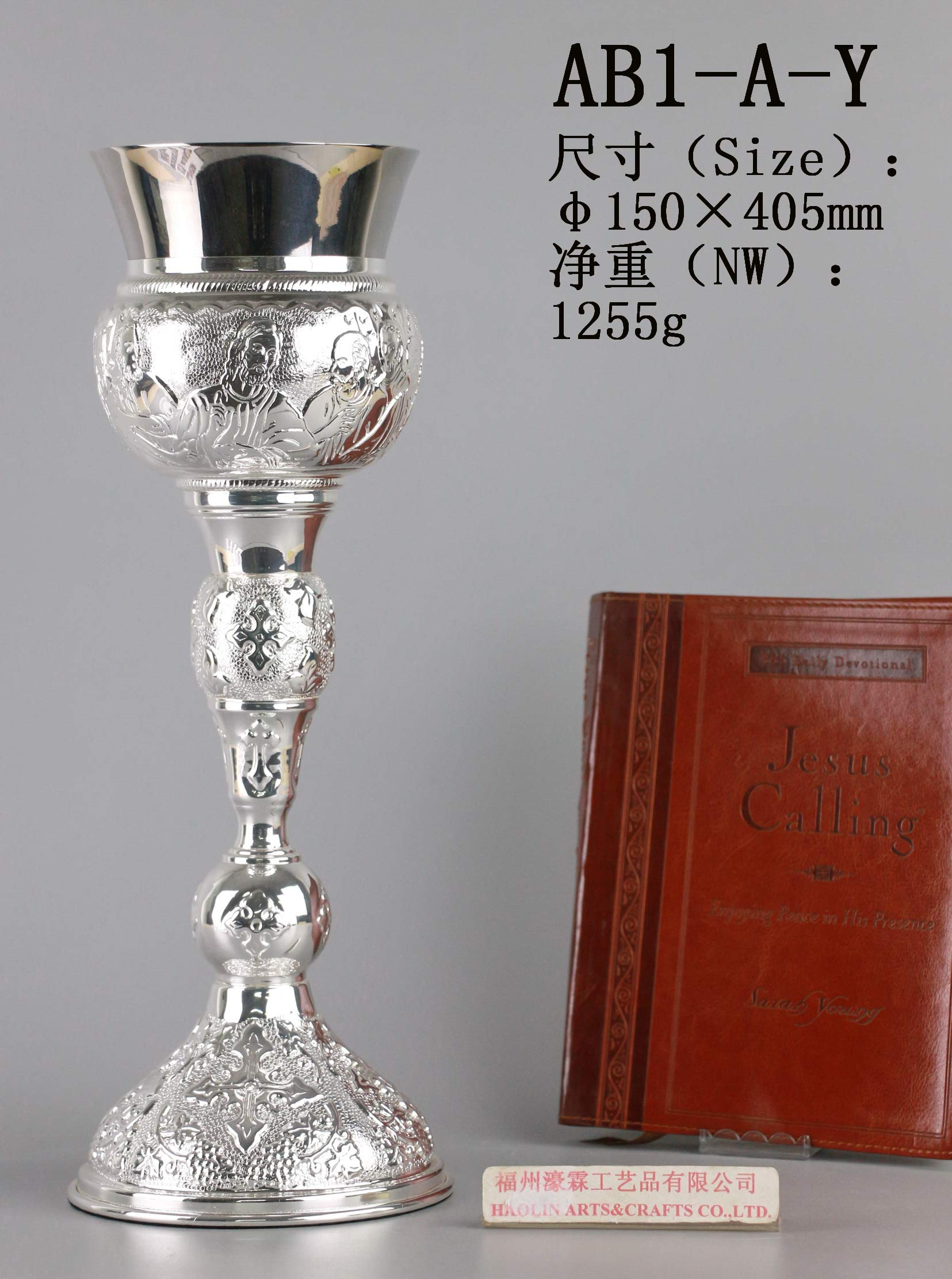 Brass Chalice Cup and Plate Altar Religion AB1-A-Y Our Company Have 101 Kinds of Chalice and Plate for Your Choice.
