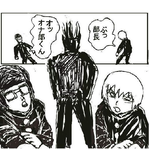 オナ禁倶楽部(the club which prohibits onanism) (Sf Pc)