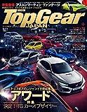 Top Gear JAPAN トップギア・ ジャパン 013