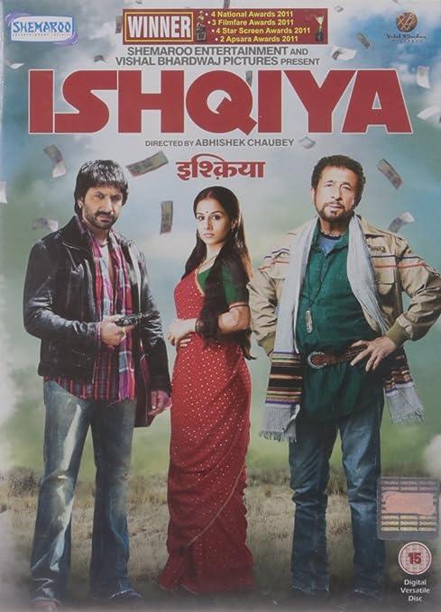 Amazon com: Ishqiya: Naseeruddin Shah, Arshad Warsi, Vidya
