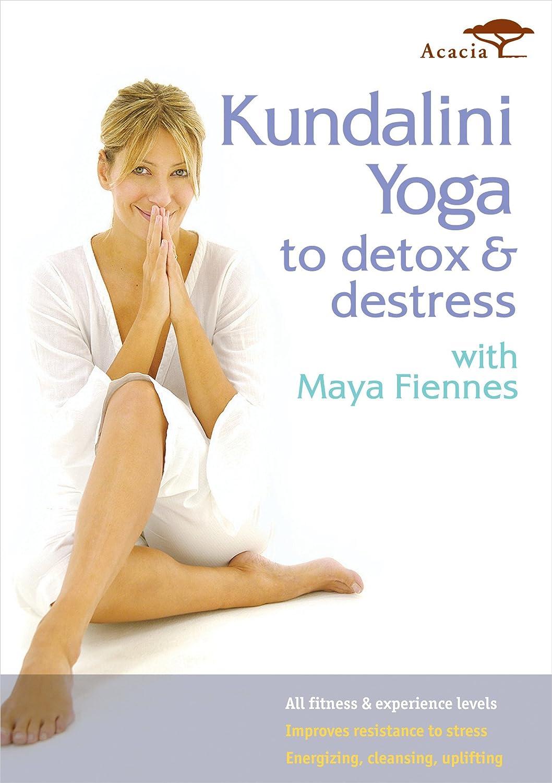 Amazon.com: Kundalini Yoga to Detox and Destress with Maya ...
