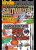 SALTWATER(ソルトウォーター) 2018年2月号 (2017-12-28) [雑誌]