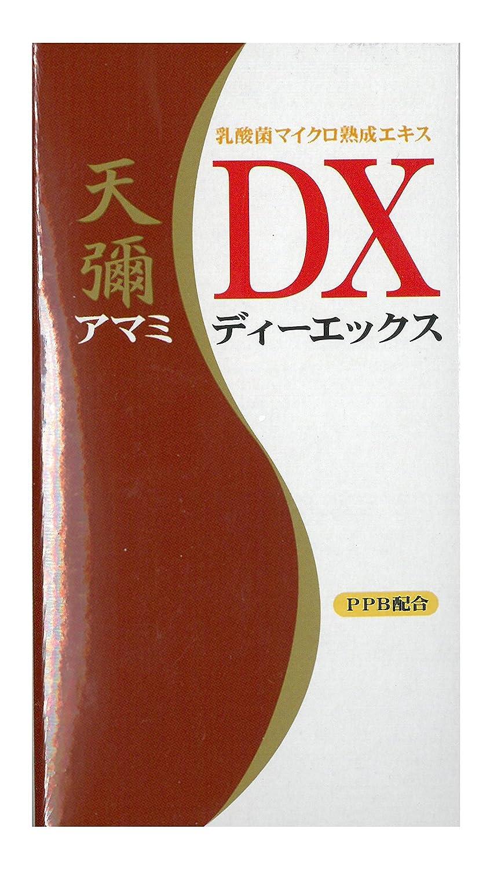 ワイドプランニング 天彌DX 120粒 B003Q4E8Z0