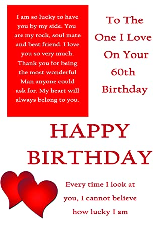 One I Love 60th Birthday Card With Removable Laminate