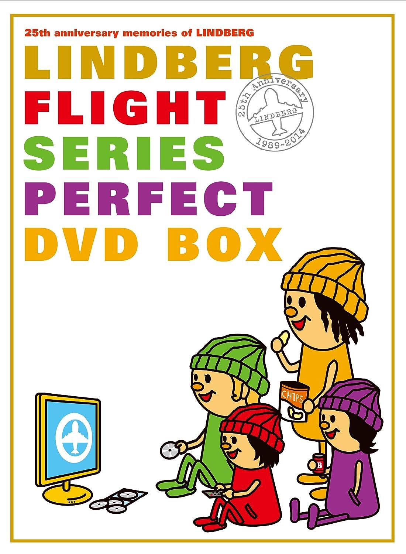 FLIGHT完全版 [DVD] B00HY7IAEU