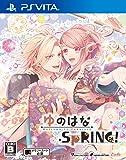 ゆのはなSpRING! - PS Vita