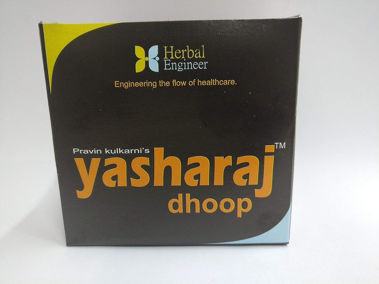 Herbal Engineer yashraj dhoop Powder 50g