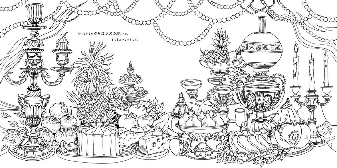 物語のある美しい塗り絵 クリスマスキャロル 大人の塗り絵シリーズ