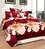 HFI 3D 140 TC Polycotton Double Bedsheet with 2 Pillow Covers - Floral, Multicolour