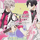 CharadeManiacs 主題歌&サウンドトラック 限定盤