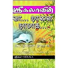 வா! நாளை நாமாக!!!: srikala novels