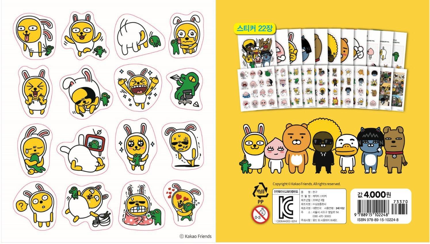 Kakao Friends Character Sticker Book Muzi Version Play Fun Memo