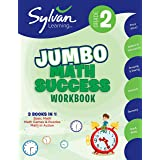 2nd Grade Jumbo Math Success Workbook: 3 Books in 1--Basic ic Math, Math Games and Puzzles, Math in Action; Activities , Exer