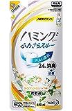 ハミングファイン 柔軟剤 ヨーロピアンジャスミンソープの香り 詰替用 480ml