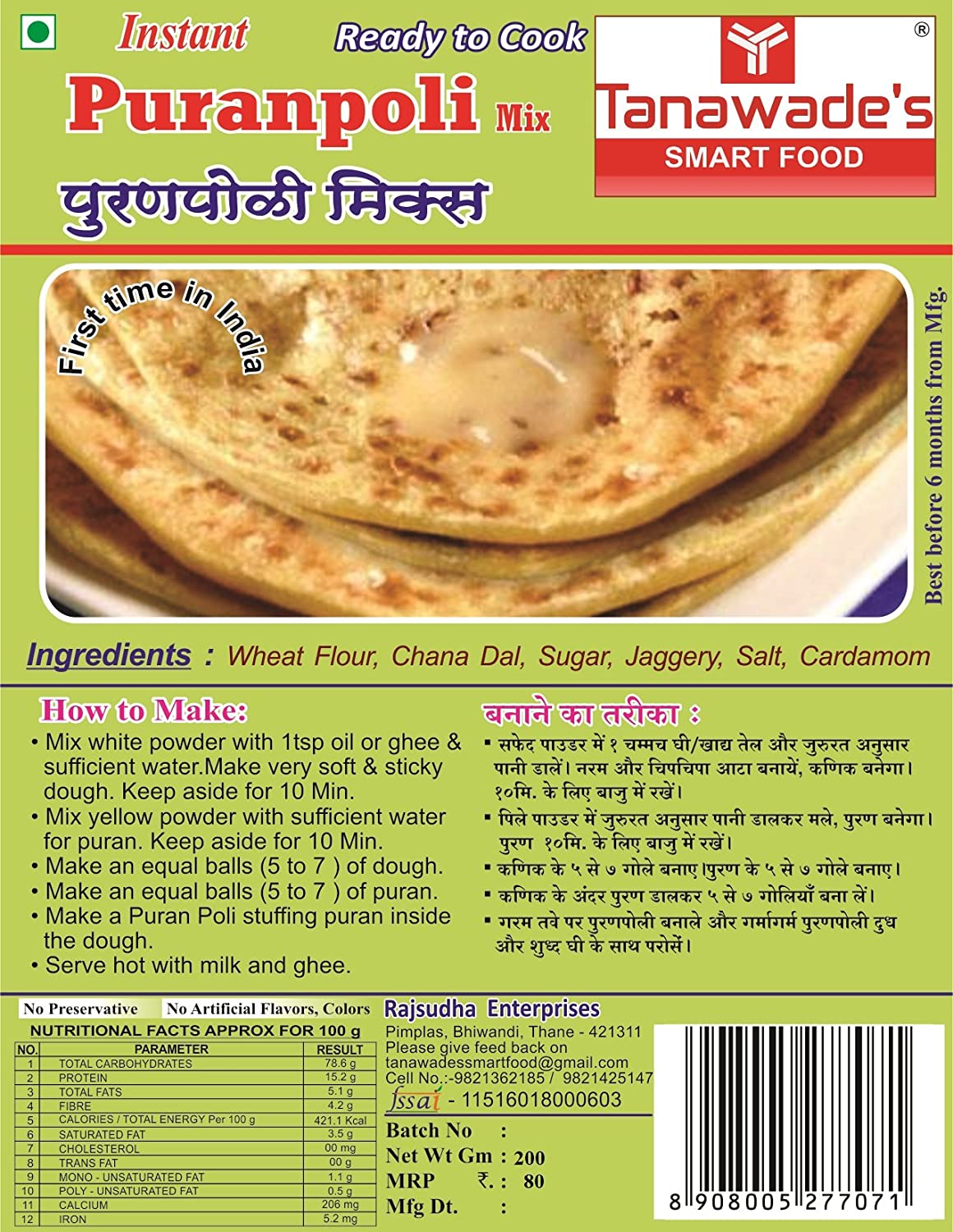 Tanawade S Instant Puranpoli Mix Pack Of 2 Nos Amazon In Grocery Gourmet Foods