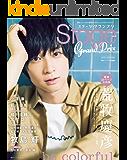 ステージグランプリ vol.8 2019 AUTUMN 主婦の友ヒットシリーズ