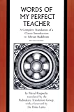 The Words of My Perfect Teacher: A Complete Translation of a Classic Introduction to Tibetan Buddhism (Sacred Literature Series of the International ... Trust) (Sacred Literature Trust Series)