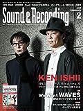 Sound & Recording Magazine (サウンド アンド レコーディング マガジン) 2020年 2月号 (音楽制作ツール購入ガイド(小冊子)『サンレコ for ビギナーズ2020』付き)
